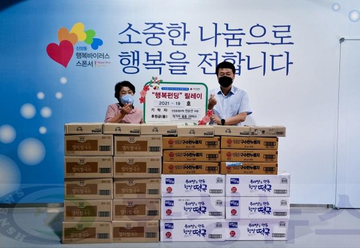 오산시 신장동지역사회보장협의체 전순선 위원, 추석맞이 따뜻한 나눔 실천