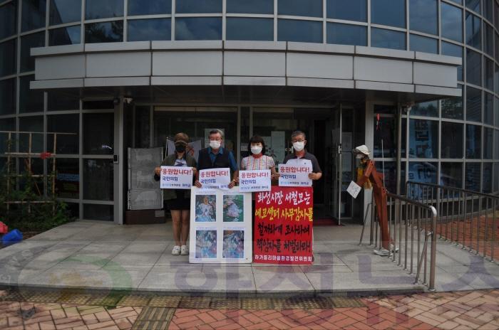 국민의힘 최미금 경기도당 부위원장, 봉담읍 하가등리 주민 '응원'